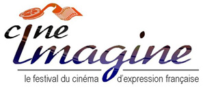 CINEMAGINE