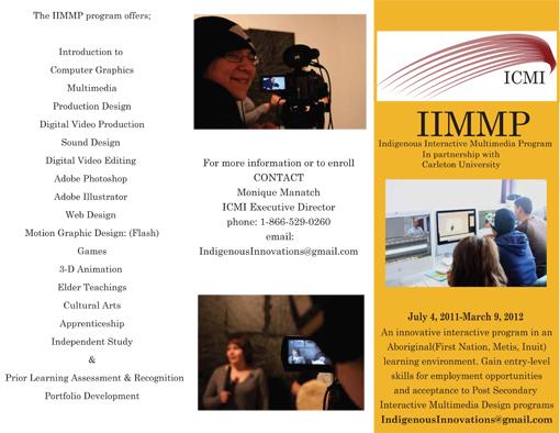 IIMMP_Brochure1