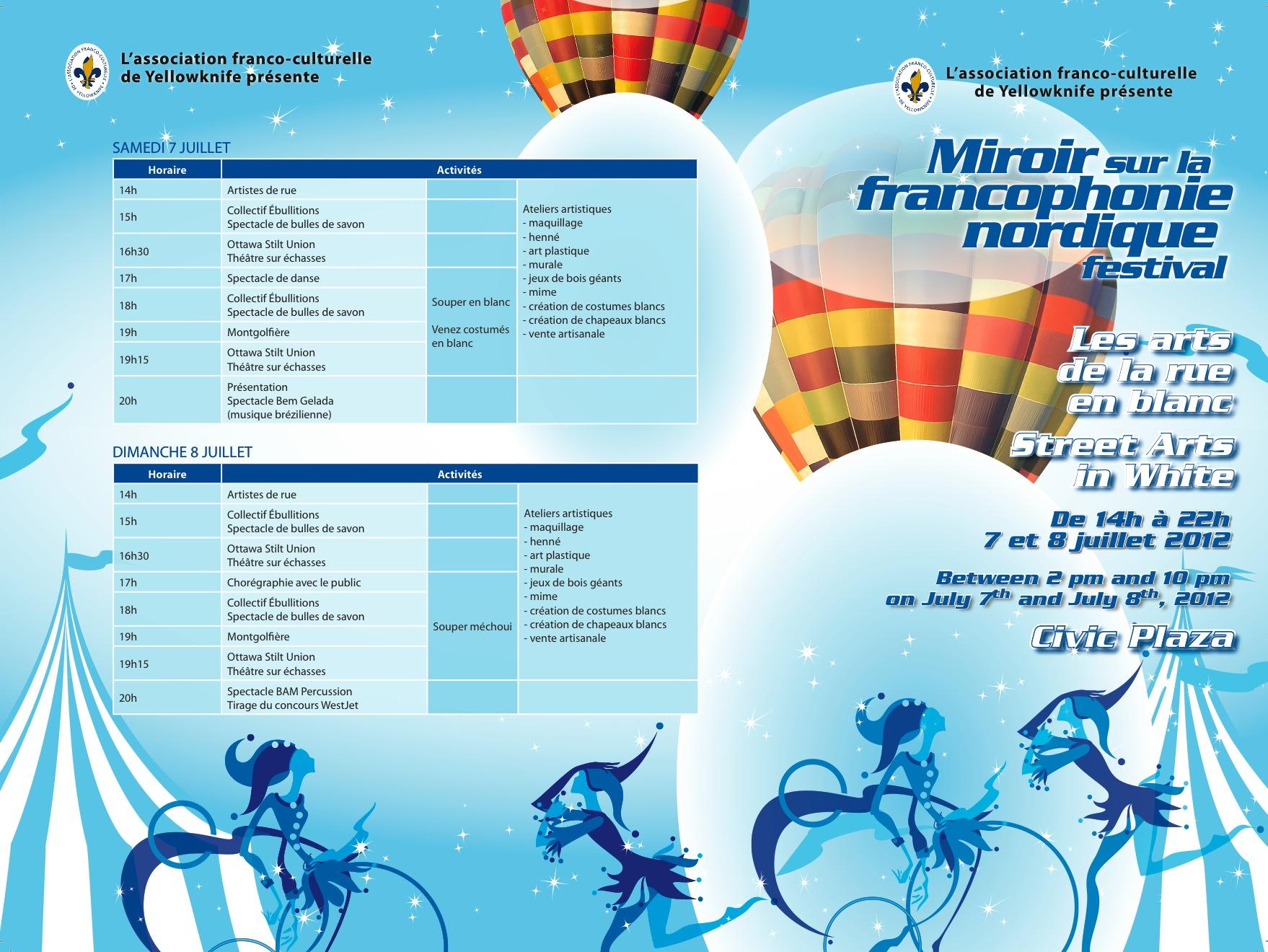 Festival miroir sur la francophonie nordique l for Association miroir fes